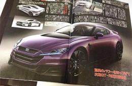 Следующий Nissan GT-R сделают 800-сильным гибридом