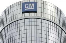 У General Motors возникли проблемы, отзываются еще около миллиона авто