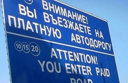 В Петербурге на северном участке ЗСД начинают тестировать системы платности