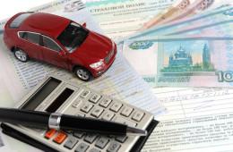 Недовольных выплатами по ОСАГО отправят к страховщикам
