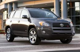 Toyota заплатит штраф 1,2 млрд долларов