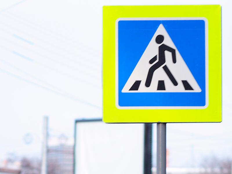 Часть пешеходных переходов оснастят светофорами, а часть уберут