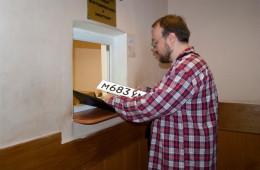 Проблемы при регистрации: ГИБДД дает разъяснения