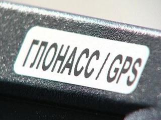 Модуль ГЛОНАСС станет обязательным для новых автомобилей через три года