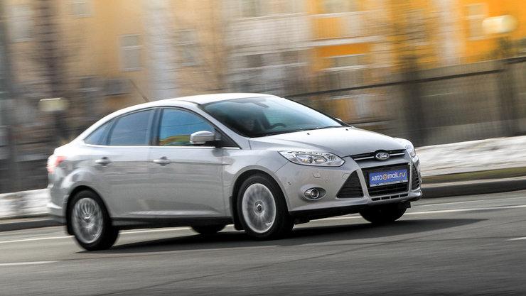 Российский завод Ford приступил к массовым сокращениям