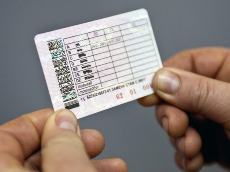 В России началась выдача водительских удостоверений нового образца