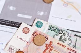 Штрафы ГИБДД: вскрыты масштабные фальсификации