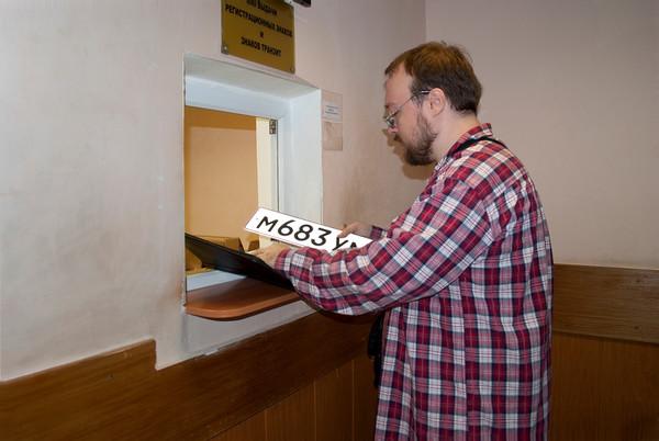 Регистрация в ГИБДД: от водителей требуют новый документ