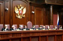 Размер штрафов ГИБДД в Москве определит Конституционный суд