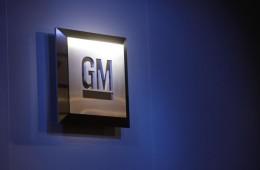 Компания General Motors оштрафована на 35 миллионов долларов