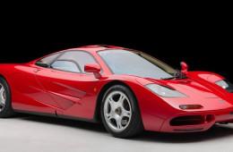 Уникальный McLaren F1 пустили с молотка