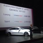 Новый Hyundai Genesis: названы российские цены