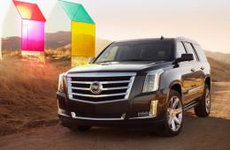 GM отзывает новую партию в 2,4 млн автомобилей