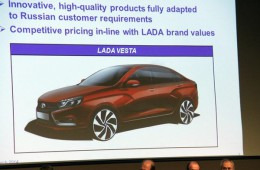 Lada Vesta подешевела ещё до начала производства