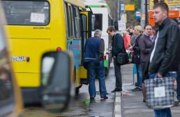 Стоимость проезда в общественном транспорте Москвы вырастет на 5-7%