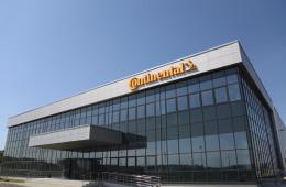Continental инвестирует в новый завод в России 24 млн евро