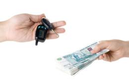 Автокредиты: у россиян начинаются проблемы