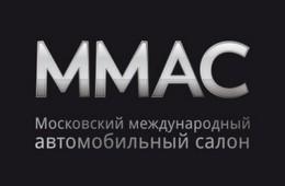 Автосалон в Москве: 600-800 рублей за один билет