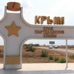 Мост в Крым будут строить заключенные