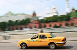 В Москве для такси введут единые тарифы