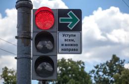 Направо на красный: Москва против