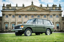 Самый первый Range Rover в мире пустят с молотка