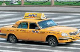 Такси в Москве могут разрешить ездить по выделенным полосам