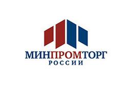 Минпромторг подготовило дополнительные меры по стимулированию авторынка