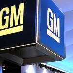General Motors пересмотрит сроки расширения завода в Санкт-Петербурге