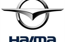 Компания «Haima» хочет наладить производство авто в России