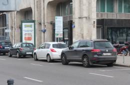 Доход от платных парковок в Москве должен составить 5,5 млрд рублей в год