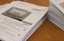 ГИБДД начнет высылать штрафные квитанции нарушившим ПДД иностранцам