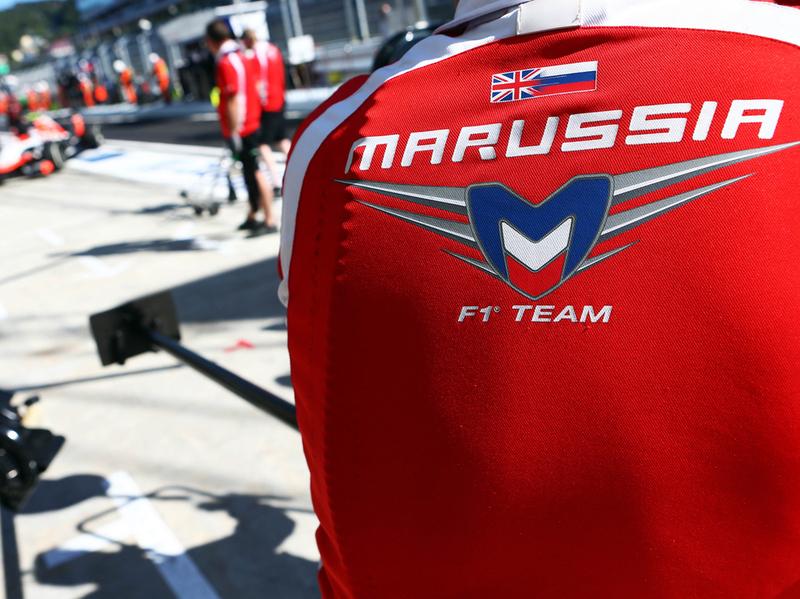 Российская команда «Формулы-1» прекращает свое существование