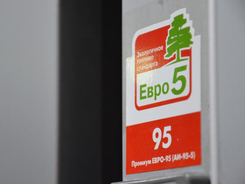 Бензин может подорожать на 15% в 2015 году