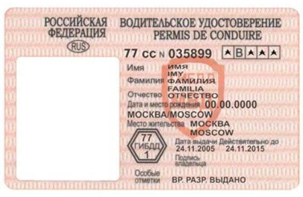 Вступает в силу новый порядок получения водительских прав