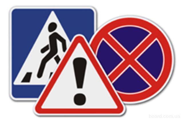 Правительство России внесло изменения в Правила дорожного движения