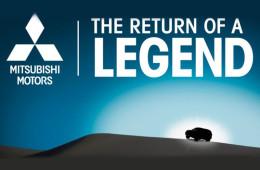 Mitsubishi пообещала «возвращение легенды» на автосалоне в Чикаго