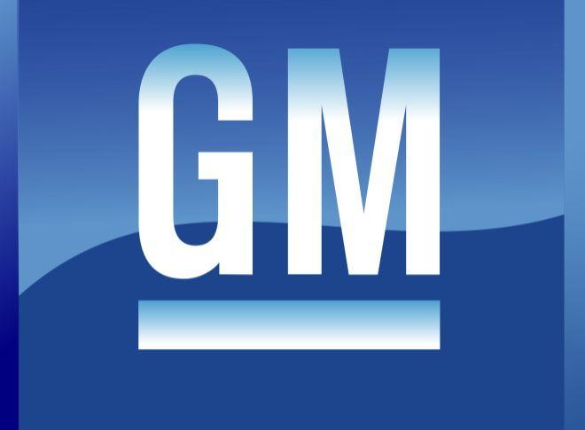 Петербургский завод General Motors остановит производство на два месяца