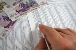 Названы условия для возвращения льготного автокредитования