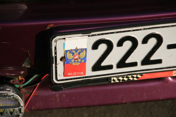 Регистрация автомобилей в Крыму: новые сложности