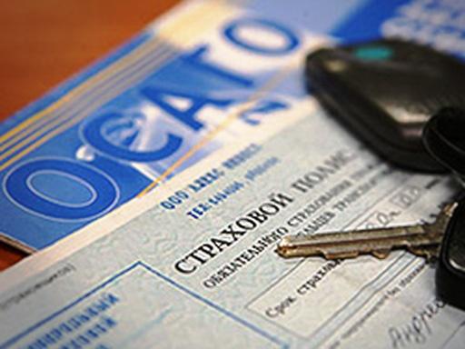 Тарифы на ОСАГО в апреле подвергнутся изменениям