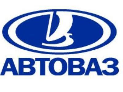 АвтоВАЗ увеличивает план выпуска автомобилей на 2015 год
