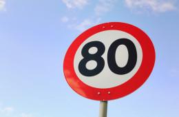 Штрафы за превышение скорости: поставлен абсолютный рекорд