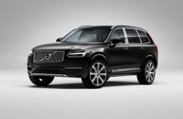 Volvo показала люксовую версию XC90