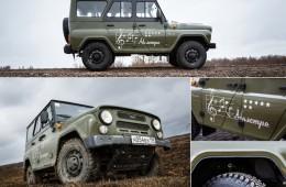 Выпуск UAZ Hunter неожиданно могут продлить