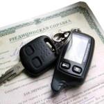 Замена водительских прав: медсправка будет не нужна