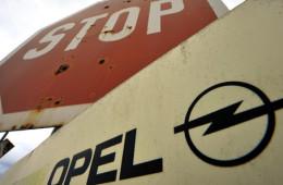Opel объявил о дополнительных скидках на свои автомобили