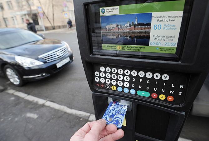 Москвичей поощрят за жалобы на неправильную парковку