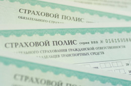 Продажу электронных полисов ОСАГО обещают начать 1 июля