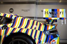 Aston Martin выпустит на «24 часа Ле-Мана» арт-кар